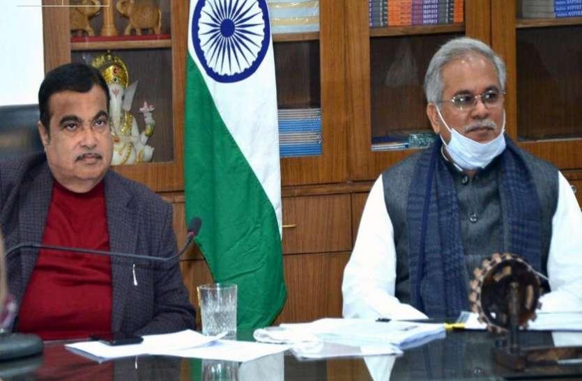 सीएम भूपेश बघेल की केंद्रीय मंत्री गडकरी से मुलाकात, भारतमाला योजना में राज्य के तीन राजमार्ग होंगे शामिल