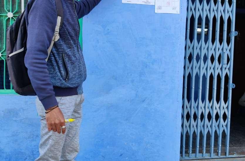 नौ गांवों के तीस बकाएदार नहीं दे रहे बकाया राशि