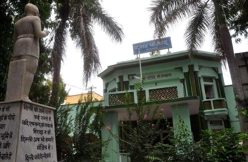 श्रीगंगानगर नगर परिषद में दुगुने श्रमिक लगाकर लाखों का चूना