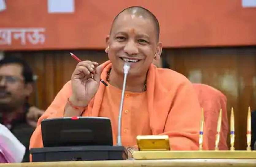 UP Budget 2021: साढ़े पांच लाख करोड़ का बजट पेश कर सकती है योगी सरकार, पेपरलेस हो सकता है बजट