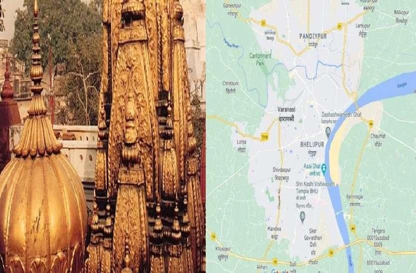 वाराणसी बन रहा पर्यटकों की पहली पसंद, गूगल मैप से जुड़ेगा धार्मिक सर्किट