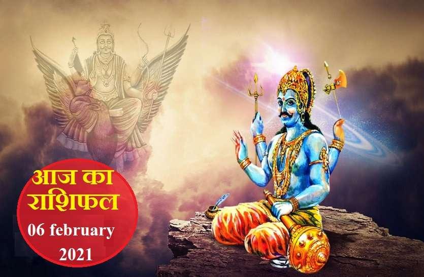 Horoscope Today 6 february 2021 : आज 12 राशियों के लिए कैसा रहेगा शनिवार? जानें आपका कैसा रहेगा दिन