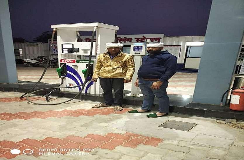 पंप पर पेट्रोल भरवाया, रुपए मांगे तो पंपकर्मी का सिर फोड़ा