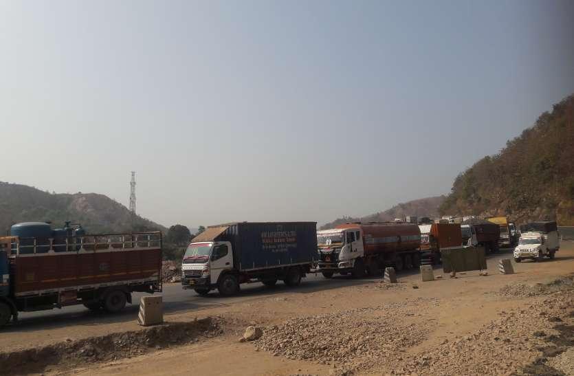 Gujarat: उदयपुर-अहमदाबाद नेशनल हाईवे पर 5 घंटे ट्रैफिक जाम