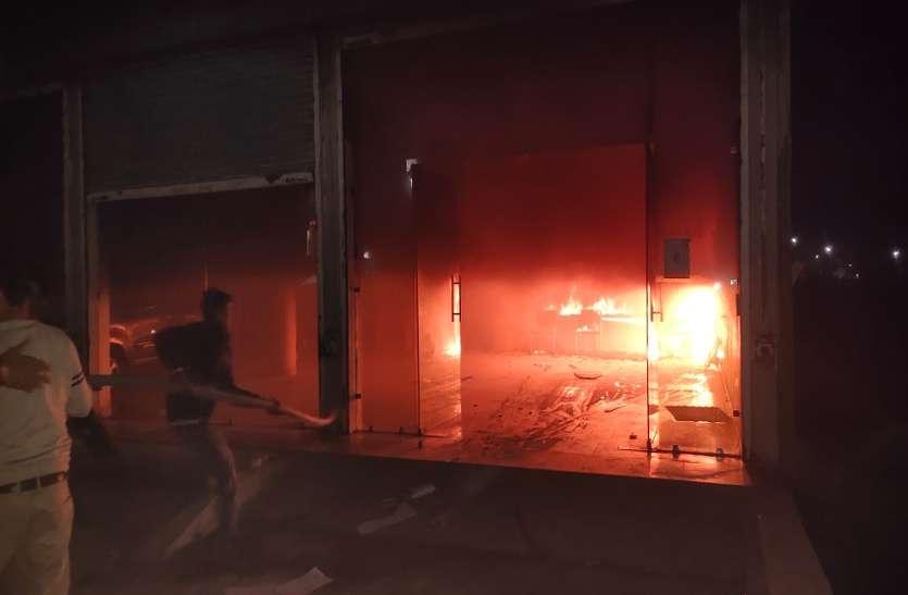 शोरूम में लगी आग, ऊपर था आयकर विभाग का ऑफिस