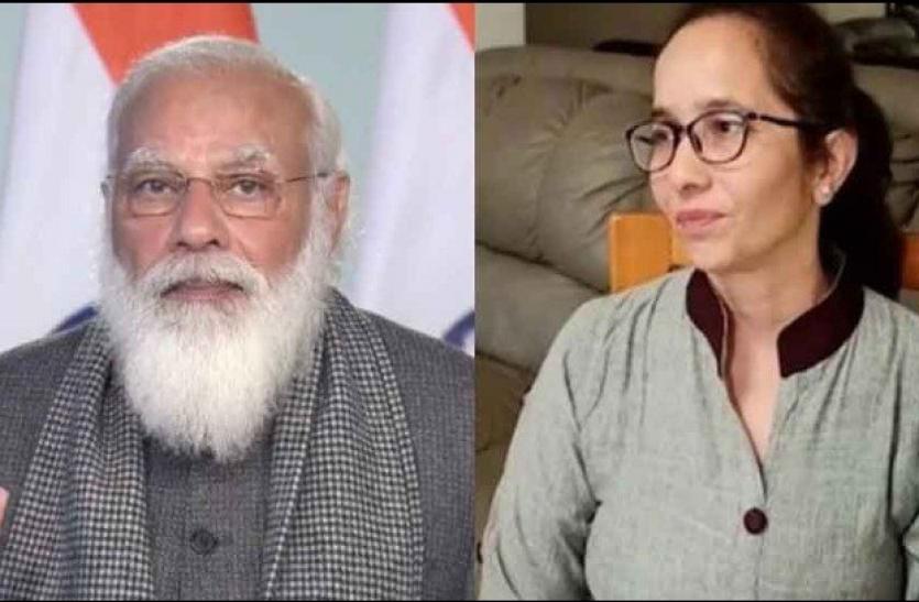 PM Modi की भतीजी को नहीं मिला निकाय चुनाव के लिए बीजेपी का टिकट, ये है बड़ी वजह