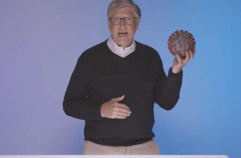 कोरोना महामारी के बाद अब बिल गेट्स ने की दो अगली आपदाओं की भविष्यवाणी