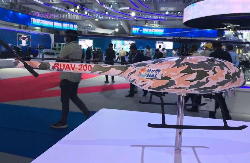 सियाचिन के दुर्गम क्षेत्रों में खाना पहुंचाएगा ड्रोन, 2022 में भरेगा  पहली उड़ान, जानिए खासियत