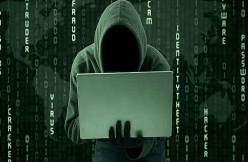 300 करोड़ से ज्यादा ई-मेल आईडी और पासवर्ड लीक, कहीं आपका भी तो नहीं हुआ, ऐसे करें चेक