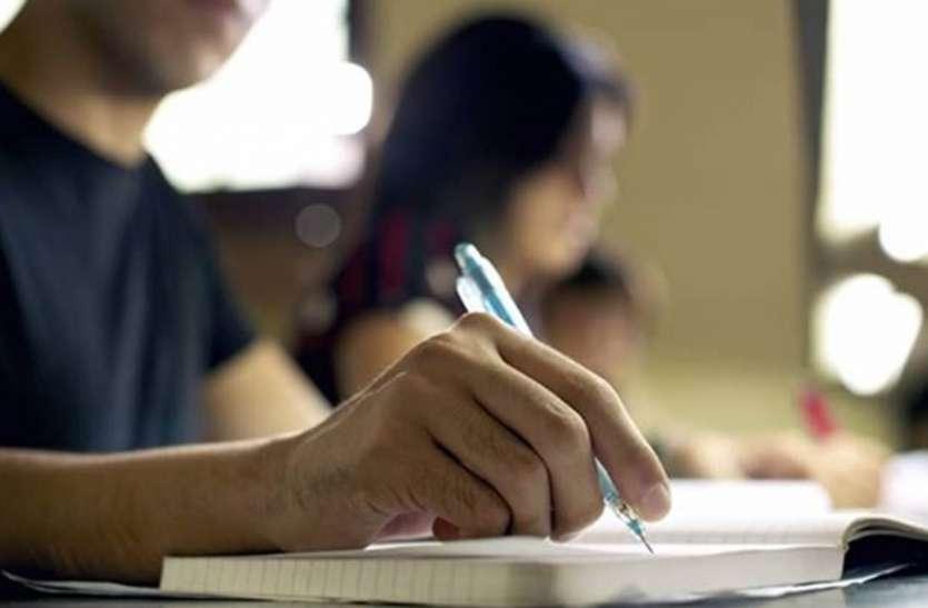 TS EAMCET 2021 Schedule : राज्य स्तरीय प्रवेश परीक्षाओं का शेड्यूल जारी, एग्जाम 5 जुलाई से होंगे शुरू