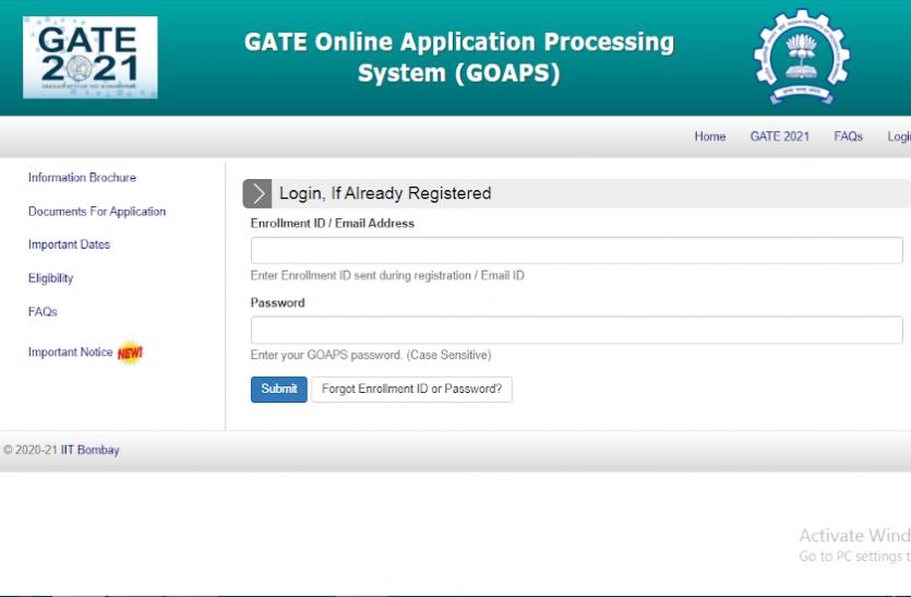 GATE Exam 2021 Mock Test: गेट एग्जाम के लिए  मॉक टेस्ट आज से शुरू, परीक्षा  6 फरवरी से होगी आयोजित