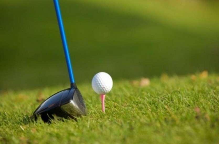 छत्तीसगढ़ में जल्द होने वाला है गोल्फ टूर्नामेंट, आएंगे कई देशों के खिलाड़ी