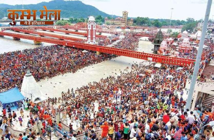Haridwar Kumbh mela 2021- आखिर कुम्भ मेला क्यों लगता है जानिए इसका इतिहास