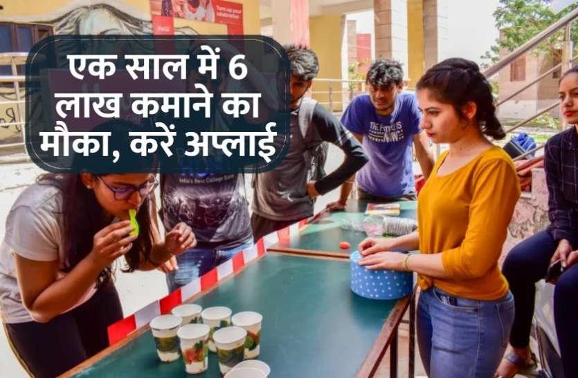 युवाओं को हर महीने एक साल तक मिलेंगे 50000 रुपए, जानिए क्या है शर्त