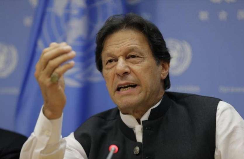 Pakistan: इमरान खान ने फिर अलापा कश्मीर राग, बोले- भारत एक कदम बढ़ाए, हम दो बढ़ाएंगे