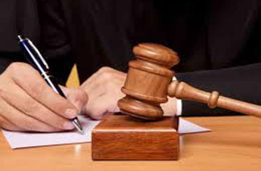 प्रतिबंधित कफ सिरप के साथ गिरफ्तार आरोपी को जज ने सुनाया 12 वर्ष का कठोर कारावास, की ये टिप्पणी
