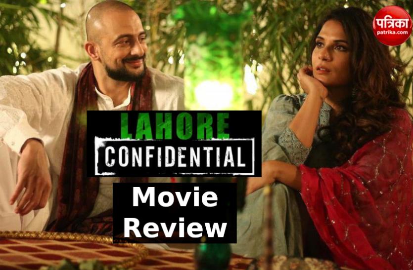 Lahore Confidential Movie Review : हर मोर्चे पर खोखली और बचकाना फिल्म, भारी काम है इसे झेलना