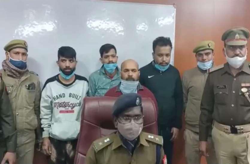 पुलिस ने जाल बिछाकर पकड़े दो मोबाइल स्नैचर, दो दुकानदार भी गिरफ्तार