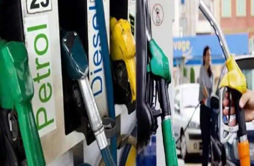 आज से लगभग 150 रुपये प्रति लीटर में बिकेगा एक्सट्रा प्रीमियम 100 पेट्रोल, डीजल के दामों में भी बड़ा इजाफा, जानें नया रेट