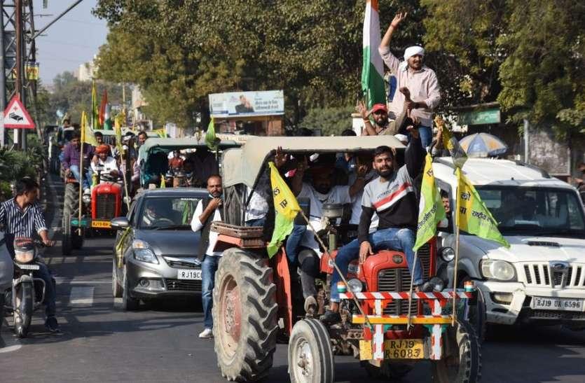 किसान आंदोलन के समर्थन में रालोपा का ट्रेक्टर मार्च