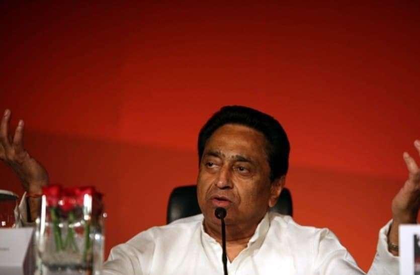 कमलनाथ का दर्द: मुझे प्रदेश की राजनीति नहीं आती थी, अगर ये क्षेत्र साथ देता एमपी में हमारी सरकार होती