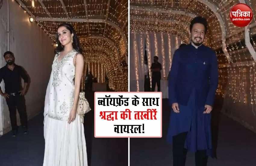 रूमर्ड ब्वॉयफ्रेंड के साथ कजिन की शादी में पहुंची Shraddha Kapoor, मीडिया के कैमरे देखते ही हुईं अलग.. यहां देखिए तस्वीरें