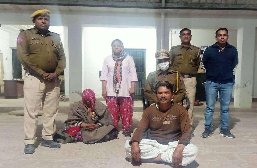 अफीम दूध की तस्करी में आरोपी दम्पती गिरफ्तार