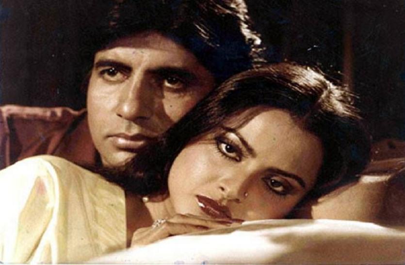 Amitabh Bachchan ने जब रेखा से किया था प्यार का इजहार, कहा था- जब से तुम्हें देखा है ऐसा लगता है तुम मेरी हो.. जानिए पूरा किस्सा