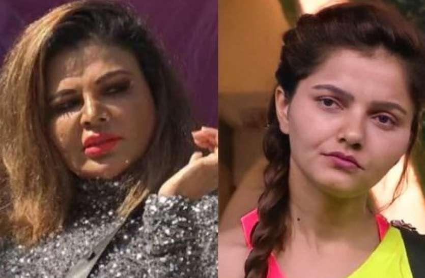 Rakhi Sawant ने अभिनव शुक्ला को बताया ठरकी, तो पत्नी रुबीना दिलैक बोलीं- थप्पड़ मारकर चली जाऊंगी अगर..
