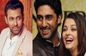 जब सरेआम Abhishek Bachchan ने उड़ाया था सलमान खान का मज़ाक, ऐश्वर्या ने भी बेइज्जती पर लगाए थे खूब ठहाके