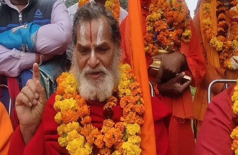 राम भरोसे 2022 चुनाव में उतरेगी हिंदू महासभा, राष्ट्रीय अध्यक्ष ने किया बड़ा ऐलान
