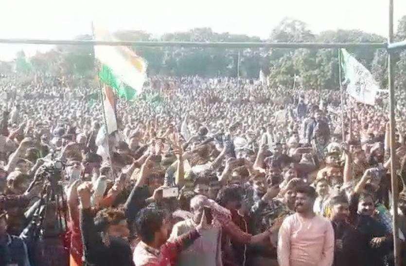 शामली महापंचायत में उमड़ी भीड़ जयंत चौधरी ने कहा भाजपा ने कराई थी दिल्ली की हिंसा