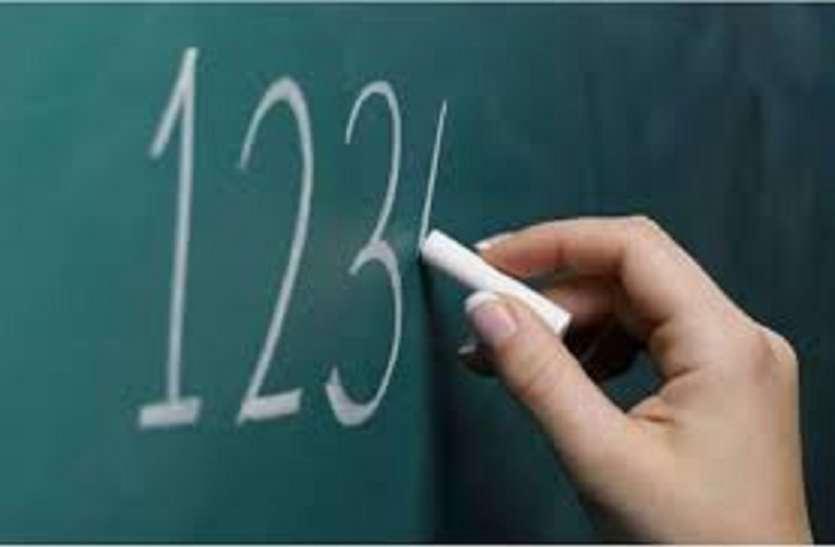 अध्यापक सीधी भर्ती 2018: चयनित अभ्यर्थियों की काउंसलिंग 6 को