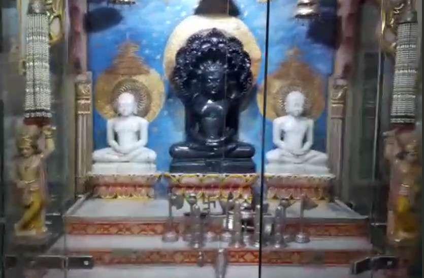 जैन मंदिर में लूट, नकाबपोश लुटेरों ने हथियारों की नोंक पर की वारदात