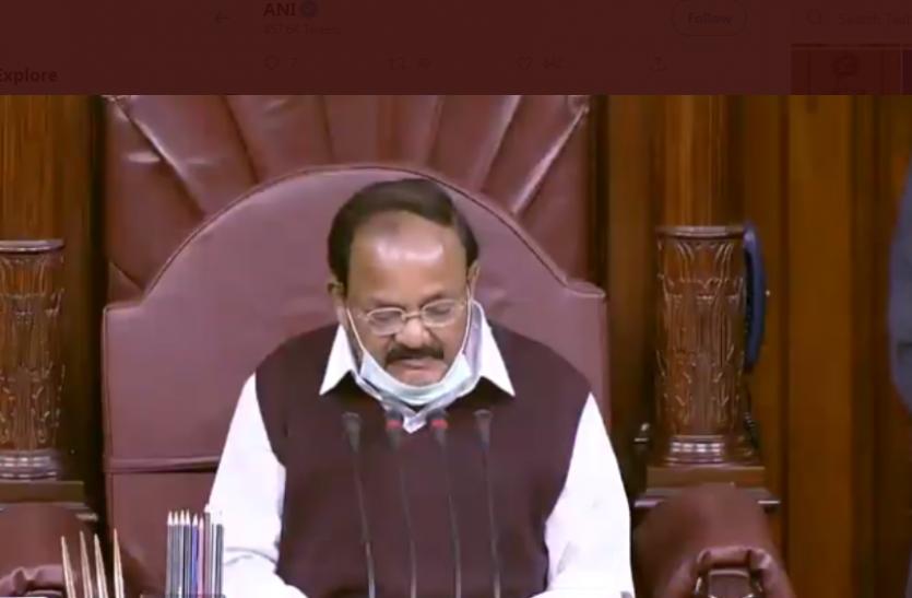 Budget Session : सत्ता पक्ष और विपक्ष के बीच घमासान जारी, कांग्रेस सांसद ने कृषि कानूनों को बताया 'डेथ वारंट'