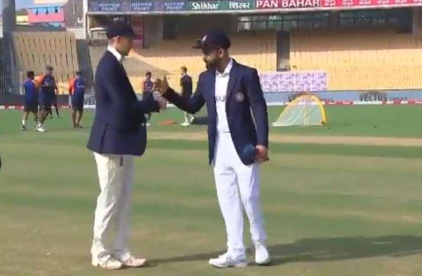 Ind vs Eng Test: अपने 100वें टेस्ट में इंग्लैंड के कप्तान जो रूट ने जीता टॉस, पहले गेंदबाजी कर रहा भारत