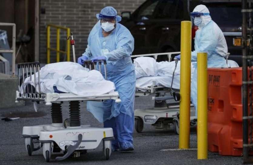 अमरीका में कोरोना संक्रमण से मरने वालों का आंकड़ा साढ़े चार लाख पार, मास्क पहनना हुआ अनिवार्य