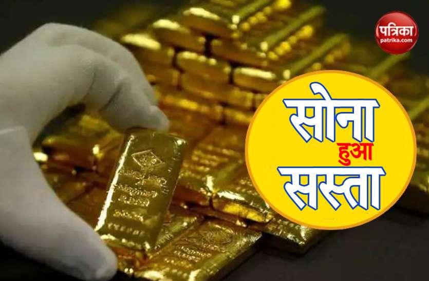 यही है सोना खरीदने का सही समय, 9000 हजार रुपए तक हो गया है सस्ता