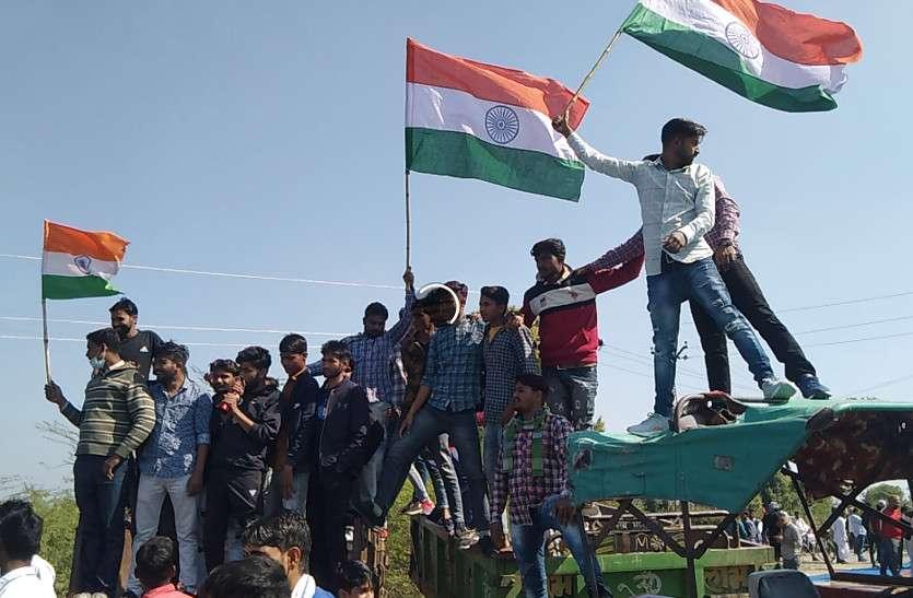 नए कृषि कानूनों के खिलाफ राजस्थान में कई स्थानों पर रहा चक्काजाम