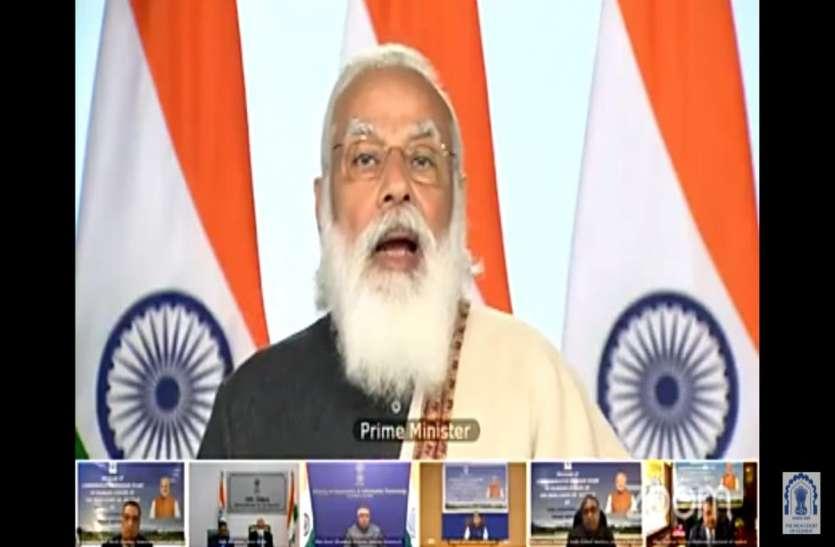 Gujarat: प्रधानमंत्री मोदी ने कहा, भारतीय न्यायपालिका ने  हमेशा संविधान को दी है मजबूती