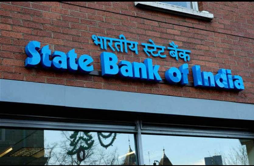 SBI Home Loan: बैंक ने दूर किया कंफ्यूजन, ब्याज बढ़ाया है या नहीं