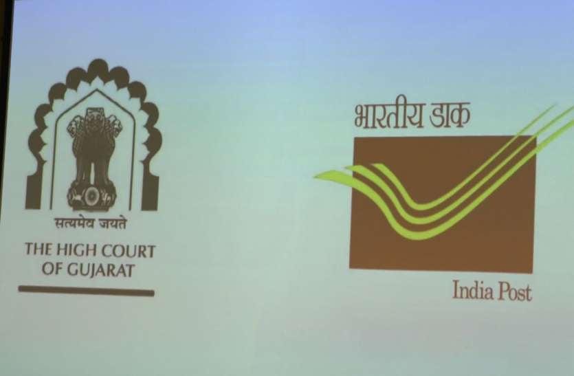 Gujarat: मोदी ने कहा, इज ऑफ जस्टिस से इज ऑफ डूइंग बिजनेस भी बढ़ा