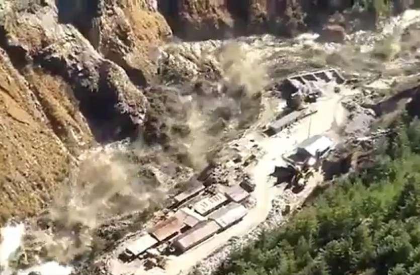 Uttarakhand Glacier Burst: वैज्ञानिकों ने 8 महीने पहले ही भांप लिया था खतरा, दी थी ग्लेशियर टूटने की चेतावनी