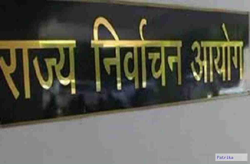 90 निकाय चुनाव रिजल्ट, 48 में कांग्रेस तो 37 पर सिमटी भाजपा
