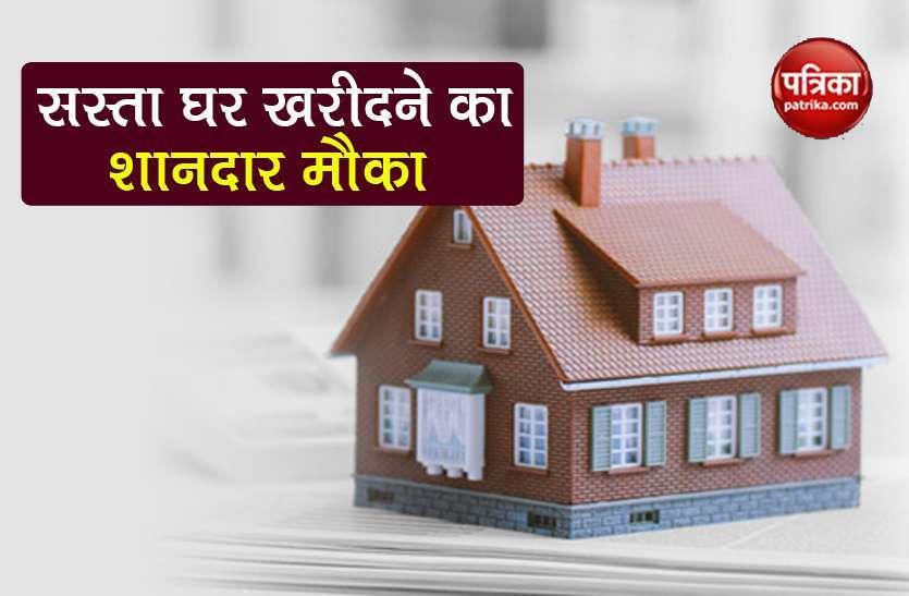 DDA Housing Scheme  : 10 लाख से कम में घर खरीदने का मौका, 16 फरवरी है आवेदन की आखिरी तारीख