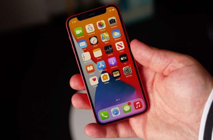 आईफोन के इस मॉडल का रुक सकता है प्रोडक्शन, वजह जानकर रह जाएंगे हैरान