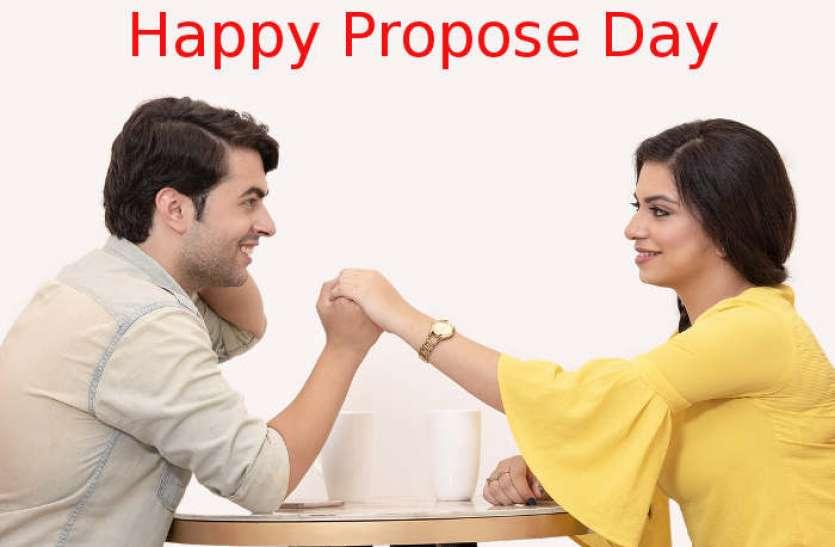 Propose Day: लड़की को प्रपोज करते समय भूलकर भी न करें ये 10 काम, खराब हो सकता है इंप्रेशन