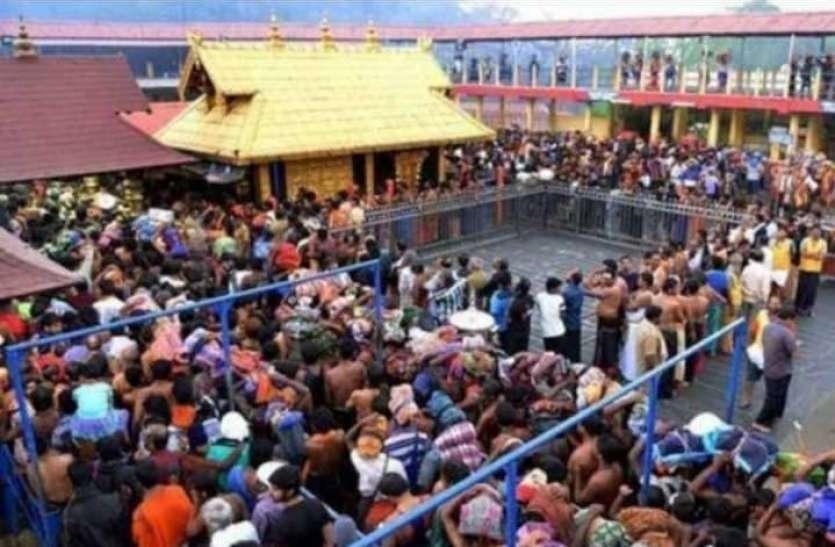 केरल में कांग्रेस के नेतृत्व वाली UDF का दावा- सत्ता में आए तो सबरीमाला में 'रीति-रिवाजों' की रक्षा के लिए कानून बनाएंगे