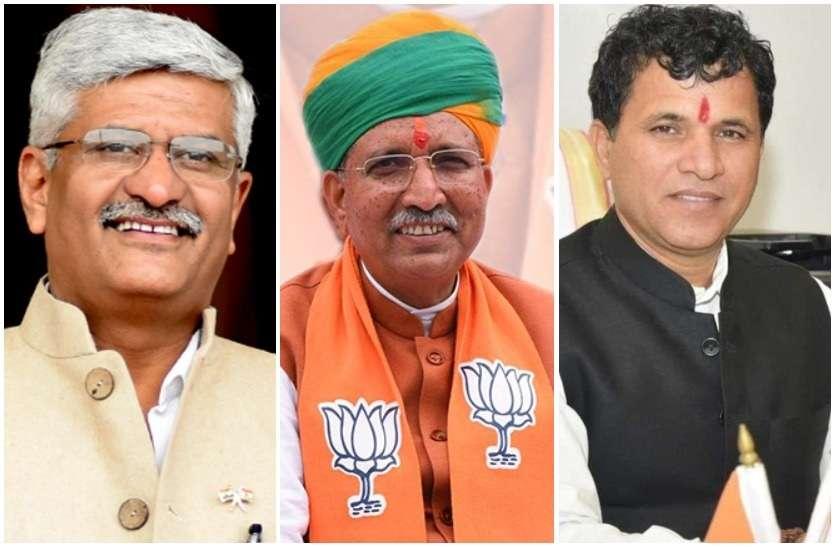 राजस्थान के तीनों केंद्रीय मंत्रियों पर फिर बड़ा दारोमदार, 'भरोसे' पर खरे उतरने की चुनौती- प्रतिष्ठा दांव पर