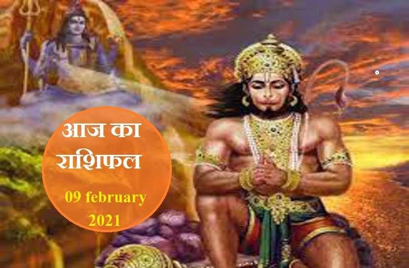 Rashifal Today 9 february 2021 : मंगलदेव क्या आज करेंगे आपका मंगल, जानें कैसा रहेगा आपके लिए मंगलवार